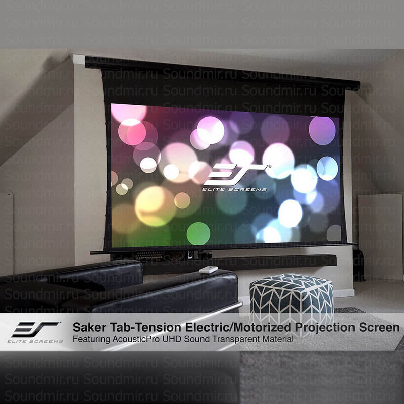 Elite Screens SKT110UHW-E12