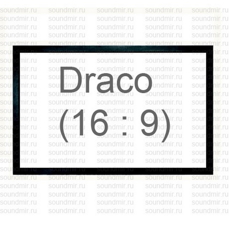Classic Solution Draco Multiformat (2.35:1/16:9/4:3) 234x100