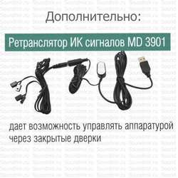 MD 570.1840 - dimensions, MD 570.1840 - room, MD 570.1840 - bonus, MD 570.1840 - bonus 2, MD 570.1840 - colors,