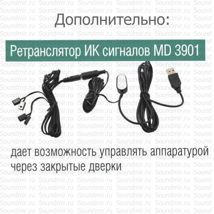 MD Color 650 - репитер