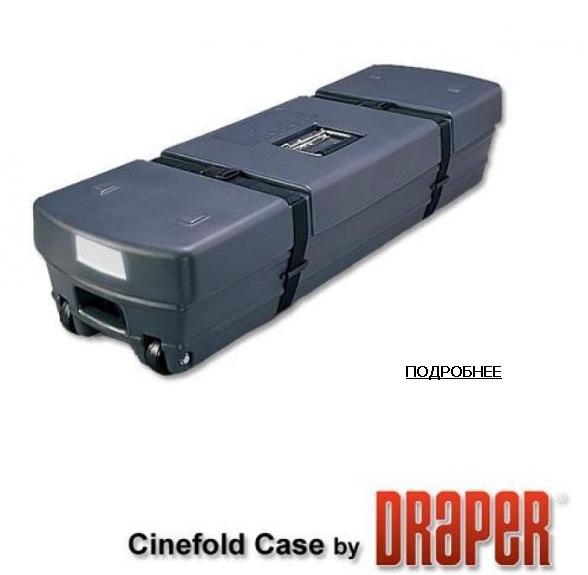 мобильный проекционный экран - чемодан