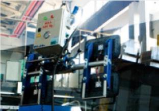 тумба под тв - изготавливает робот на заводе